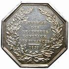 Photo numismatique  JETONS PERIODE MODERNE ADMINISTRATIONS SYNDICAT des RECEVEURS Gx des FINANCES Jeton.