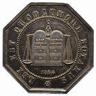 Photo numismatique  JETONS PERIODE MODERNE NOTAIRES AMIENS (Somme) Jeton.
