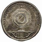Photo numismatique  JETONS PERIODE MODERNE NOTAIRES LYON (Rhône) Jeton.