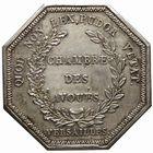 Photo numismatique  JETONS PERIODE MODERNE PROFESSIONS JUDICIAIRES Avoués - Chambre de Versailles Jeton.