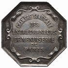 Photo numismatique  JETONS PERIODE MODERNE INDUSTRIES et CORPORATIONS Chambre syndicale des entrepreneurs de menuiserie de Paris Jeton.
