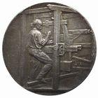 Photo numismatique  JETONS PERIODE MODERNE INDUSTRIES et CORPORATIONS Association générale des tissus et des matières textiles Jeton.