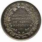 Photo numismatique  JETONS PERIODE MODERNE MEDECINE, SANTE Vaccinations de Paris 