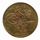 Photo numismatique  MONNAIES MONNAIES DU MONDE GYPTE ABDUL HAMID II (1876-1909) 5 qirsh or.