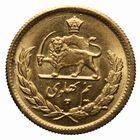 Photo numismatique  MONNAIES MONNAIES DU MONDE IRAN MOHAMMED REZA PAHLEVI (1942-1979) Demi pahlavi or.