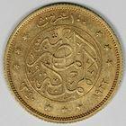 Photo numismatique  MONNAIES MONNAIES DU MONDE GYPTE FOUAD (1917-1936) 100 Piastres or.