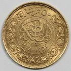 Photo numismatique  MONNAIES MONNAIES DU MONDE GYPTE FAROUK (1937-1952) 50 piastres or.