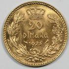 Photo numismatique  MONNAIES MONNAIES DU MONDE YOUGOSLAVIE ALEXANDRE Ier (1921-1934) 20 dinars or.