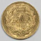 Photo numismatique  MONNAIES MONNAIES DU MONDE SERBIE MILAN OBRENOVITCH IV, prince (1868-1882) 20 dinars or.