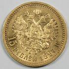 Photo numismatique  MONNAIES MONNAIES DU MONDE RUSSIE NICOLAS II (1894-1917) 15 roubles or.