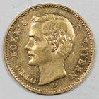 Photo numismatique  MONNAIES MONNAIES DU MONDE ALLEMAGNE BAVIÈRE, Otto (1886-1913) 10 marks or.