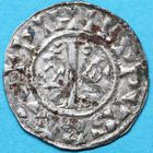 Photo numismatique  MONNAIES ROYALES FRANCAISES PHILIPPE I (1060-1108) Domaine royal Denier de Ch�teau-Landon du 1er type.