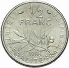 Photo numismatique  MONNAIES MODERNES FRANÇAISES 5ème RÉPUBLIQUE (Depuis le 4 octobre 1958)  Esai de 1/2 franc.