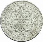 Photo numismatique  MONNAIES MONNAIES DU MONDE ANGLETERRE Straits Settlements (1867-1939) Dollar de 1908.
