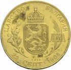 Photo numismatique  MONNAIES MONNAIES DU MONDE BULGARIE FERDINAND Ier (1908-1918) 20 leva or de 1912.