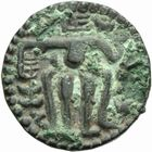 Photo numismatique  MONNAIES MONNAIES DU MONDE CEYLAN (Sri-Lanka) Royaume de POLLONARUVA, Sahasa Malla (1200-1202) Bronze.