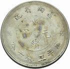 Photo numismatique  MONNAIES MONNAIES DU MONDE CHINE Province de YUNNAN, République (depuis 1911) 50 cents.