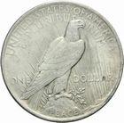 Photo numismatique  MONNAIES MONNAIES DU MONDE ÉTATS-UNIS d'AMÉRIQUE du NORD Depuis 1776 Dollar 1923.