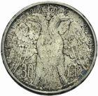 Photo numismatique  MONNAIES MONNAIES DU MONDE GRECE CONSTANTIN II (1964-1973) 30 drachmes 1964.