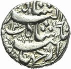 Photo numismatique  MONNAIES MONNAIES DU MONDE INDE Empire MOGOL, Jahangir (1605-1627) Roupie.