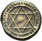 Photo numismatique  MONNAIES MONNAIES DU MONDE MAROC SIDI MOHAMMED IV (1859-1873) 4 falus.