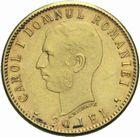 Photo numismatique  MONNAIES MONNAIES DU MONDE ROUMANIE CAROL Ier (1881-1914) 20 lei or du 40ème anniversaire.