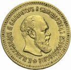 Photo numismatique  MONNAIES MONNAIES DU MONDE RUSSIE ALEXANDRE III (1881-1894) 5 roubles or.