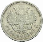 Photo numismatique  MONNAIES MONNAIES DU MONDE RUSSIE NICOLAS II (1894-1917) Rouble de 1898.
