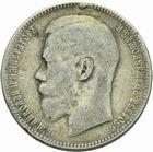 Photo numismatique  MONNAIES MONNAIES DU MONDE RUSSIE NICOLAS II (1894-1917) Rouble de 1897.