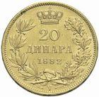 Photo numismatique  MONNAIES MONNAIES DU MONDE SERBIE MILAN Ier, roi (1882-1889) 20 dinars or.