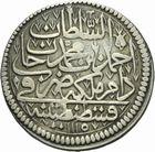 Photo numismatique  MONNAIES MONNAIES DU MONDE TURQUIE AHMED III (1703-1730) Zolota ou 30 para de 1703.
