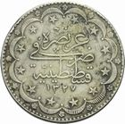 Photo numismatique  MONNAIES MONNAIES DU MONDE TURQUIE MUHAMMAD V (1909-1918) 20 kurush de 1917.