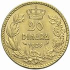 Photo numismatique  MONNAIES MONNAIES DU MONDE YOUGOSLAVIE ALEXANDRE Ier (1921-1934) 20 dinara or.