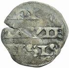 Photo numismatique  MONNAIES BARONNIALES Comté de POITIERS RICHARD Coeur de Lion (1189-1196) Obole.