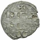 Photo numismatique  MONNAIES BARONNIALES Duché d'AQUITAINE RICHARD Ier Coeur de Lion (1169-1189) Denier.