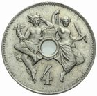 Photo numismatique  MONNAIES MODERNES FRANÇAISES 3ème REPUBLIQUE (4 septembre 1870-10 juillet 1940)  Projet 4 de T. Michelin, 1889.