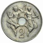 Photo numismatique  MONNAIES MODERNES FRANÇAISES 3ème REPUBLIQUE (4 septembre 1870-10 juillet 1940)  Projet 2 de T. Michelin, 1889.