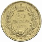 Photo numismatique  MONNAIES MONNAIES DU MONDE SERBIE MILAN OBRENOVITCH IV, prince (1868-1882) 20 dinara 1879 or.