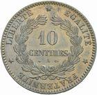 Photo numismatique  MONNAIES MODERNES FRANÇAISES GOUVERNEMENT de DEFENSE NATIONALE (4 septembre 1870-1871)  10 centimes 1871.