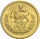 Photo numismatique  MONNAIES MONNAIES DU MONDE IRAN MOHAMMED REZA PAHLEVI (1942-1979) Pahlavi or daté 2537 = 1978.