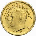 Photo numismatique  MONNAIES MONNAIES DU MONDE IRAN MOHAMMED REZA PAHLEVI (1942-1979) Demi Pahlavi or daté 2537 = 1978.