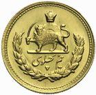 Photo numismatique  MONNAIES MONNAIES DU MONDE IRAN MOHAMMED REZA PAHLEVI (1942-1979) Demi Pahlavi or daté 1324 = 1945.