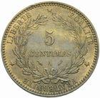 Photo numismatique  MONNAIES MODERNES FRANÇAISES 3ème REPUBLIQUE (4 septembre 1870-10 juillet 1940)  5 centimes, Paris 1894.