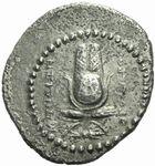 Photo numismatique  MONNAIES GRECE ANTIQUE ASIE MINEURE. CARIE Myndos (2e-1er siècle) Drachme.