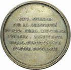 Photo numismatique  ARCHIVES VENTE 2011 -Coll Amateur Bourguignon 2 MEDAILLES MEDAILLES HISTORIQUES Consulat (1799-1804) 166- Constitution � Lyon de la R�publique Italienne, (1802).