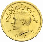 Photo numismatique  MONNAIES MONNAIES DU MONDE IRAN MOHAMMED REZA PAHLEVI (1942-1979) Pahlavi or daté de l'an 2537 = 1978.