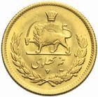 Photo numismatique  MONNAIES MONNAIES DU MONDE IRAN MOHAMMED REZA PAHLEVI (1942-1979) Demi Pahlavi or daté 1351 = 1972.