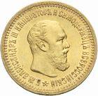 Photo numismatique  MONNAIES MONNAIES DU MONDE RUSSIE ALEXANDRE III (1881-1894) 5 roubles or, Saint-Petersbourg 1889.