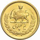 Photo numismatique  MONNAIES MONNAIES DU MONDE IRAN MOHAMMED REZA PAHLEVI (1942-1979) Demi Pahlavi or, 1355=1976.