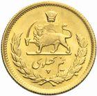 Photo numismatique  MONNAIES MONNAIES DU MONDE IRAN MOHAMMED REZA PAHLEVI (1942-1979) Demi Pahlavi or, 1324=1945.